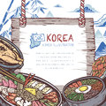 Mouth-watering Korean food Royalty Free Stock Photo