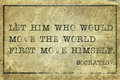 Move world print let him who would the ancient greek philosopher socrates quote printed on grunge vintage cardboard Royalty Free Stock Photography