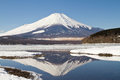 Mt fuji reflection Stock Photo