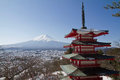 Mt fuji viewed chureito pagoda point Royalty Free Stock Photo