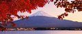 Mt fujiin autumn fuji with fall colors in japan Stock Photography