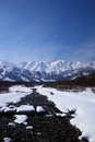 Mt. Shiroumadake, Nagano Japon Photos stock