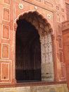 Mughal  Architecture Royalty Free Stock Photo