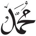 Muhammad Calligraphy Simple Design