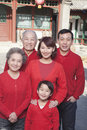 Multi generation family in traditional chinese courtyard Royalty Free Stock Images
