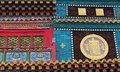 multicolor ornament on the walls of Buddhist temple Royalty Free Stock Photo