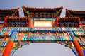 Multicolored Gate in Lama Temple,Beijing,China Stock Photography