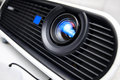 Multimedia projector closeup. Royalty Free Stock Photo