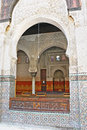 Multiple ornate arches of the Bou Inania madrasa in Fez, Morocco Royalty Free Stock Photo