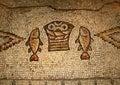 Multiplication mosaic, Tabgha, Israel Royalty Free Stock Photo