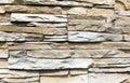 Mur lapidé par fragment Image libre de droits