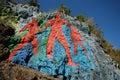 Mural prehistory huge painting cliffs vinales valley cuba Stock Images