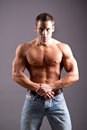 Muscular man Royalty Free Stock Photography