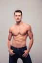 Muscular young man looking at camera Royalty Free Stock Photo