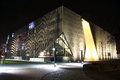 Museum of the history of polish jews in warsaw po building at night it is a new on site ghetto opened on april Stock Photos