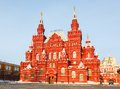 Museum of history on red square in moscow russia see my other works portfolio Stock Photo