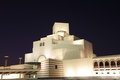 Museum of Islamic Art in Doha Royalty Free Stock Images