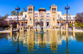 Museum of popular arts and traditions, Sevilla, Spain Royalty Free Stock Photo