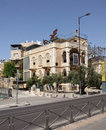 Museum on the seam mea shearim gates ultra orthodox jewish neighborhood in center of jerusalem Stock Photo