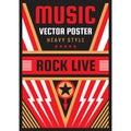 Music concert rock festival poster vector illustration. National patriotism freedom vertical banner template. Graphic design