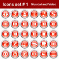 Musical icons set Royalty Free Stock Photography