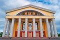 Musical Theater of Karelia, Petrozavodsk, Russia Royalty Free Stock Photo