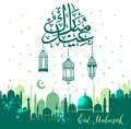 Muslim abstract greeting banners. Islamic vector illustration at sunset. Calligraphic arabian Eid Mubarak in translation