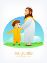 Muslim father with son for father s day concept cute little boy saying love you abbu to his on nature background happy celebration Royalty Free Stock Photography