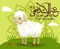 Muslim holiday Eid-al-Adha. Congratulatory poster with lamb. Vector illustration.