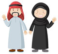 Muslim man and woman together