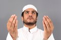 Muslim prayer Royalty Free Stock Photography