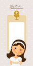 My first communion vertical invitation Royalty Free Stock Photo