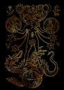 Mystic illustration with spiritual and alchemical symbols, androgyne, twins or Gemini concept on black background