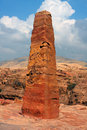 Nabatean obelisk in Petra, Jordan Royalty Free Stock Photos