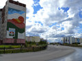 Nadym russia july the city skyline in central road with riding on her car Stock Photo