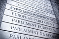 Nameplate in front of the European Parliament. Brussels, Belgium Royalty Free Stock Photo