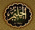 Names Of Allah Al-Halim Quiet Meek . Royalty Free Stock Photo