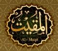 Names Of Allah Al-Mukit Supportive Providing . Royalty Free Stock Photo