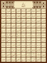 Names of allah vector design islamic in brownish colors Stock Photos