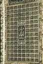 Names of God in the Qur'an Stock Photos
