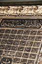 Names of God in the Qur'an Royalty Free Stock Photo