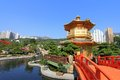 Nan lian garden in diamond hill hong kong golden pavilion of absolute perfection at chinese classical Royalty Free Stock Photos