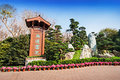 Nan lian garden non translate name its a chinese classical in diamond hill kowloon hong kong Royalty Free Stock Image