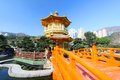 Nan Lian Garden Pavilion in Hong Kong Stock Photography