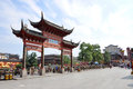 Nanjing Confucius Temple Royalty Free Stock Photo