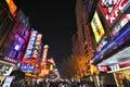 Nanjing väg vid natt på Shanghai, Kina Fotografering för Bildbyråer