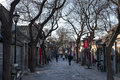 Nanluguxing of beijing nanlugu lane xiang is located in downtown and one ancient hutong built in yuan dynasty in winter dec china Stock Image