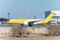 NARITA - JAPAN, JANUARY 25, 2017: 9V-OFE Boeing 787 Dreamliner Scoot Ready to take off in International Narita Airport, Japan.