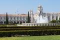 National archaeology museum Lisbon Royalty Free Stock Photo