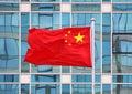 China National Flag Royalty Free Stock Photo